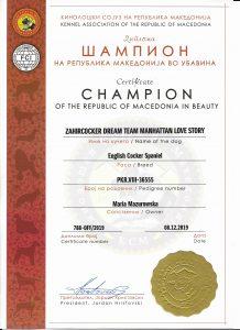 Champion Macedonii
